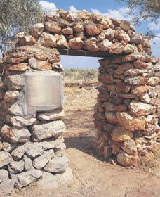 Old Halls Creek - Accommodation Tasmania
