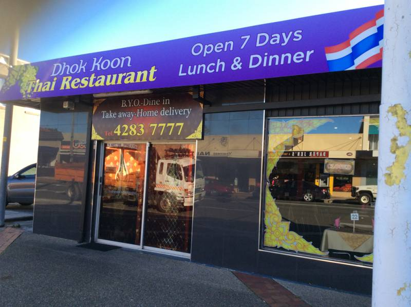Dhok Koon Thai Restaurant - Accommodation Tasmania